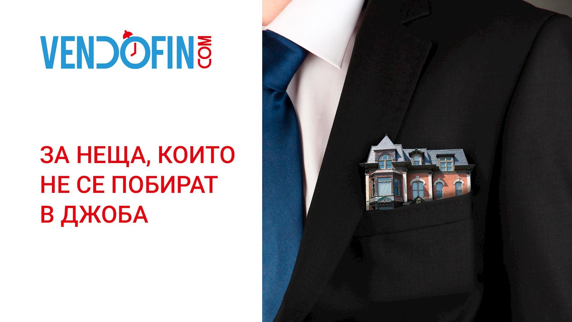 Vendofin_pocket.png